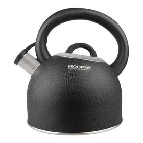 Чайник Rondell Infinity 2.7 л