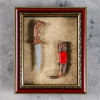 The product is the souvenir in a frame Dagger 25*20cm