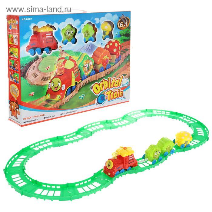 Железная дорога «Весёлый паровозик», со светозвуковыми эффектами, протяжённость пути 2,4 м