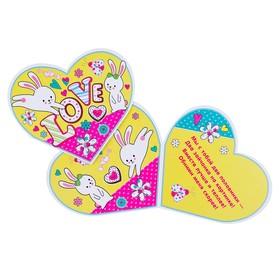 "Открытка-валентинка ""LOVE"" глиттер, два зайчонка"