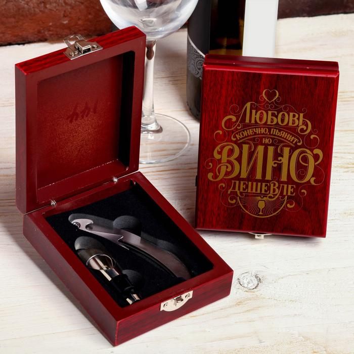 "Набор для вина в коробке ""Любовь пьянит"", 13 х 10 см - фото 187581"
