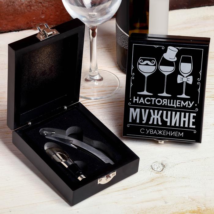 Набор для вина в коробке «Настоящему мужчине», 13 х 10 см - фото 187657