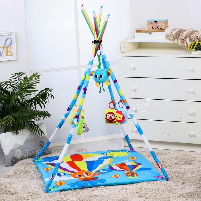 Развивающий коврик - вигвам «Путешествие», с дугами, 100*100см + ПОДАРОК мягкая музыкальная игрушка