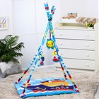 Развивающий коврик - вигвам «Морские приключения», с дугами, 100*100см + ПОДАРОК мягкая музыкальная игрушка