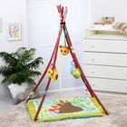 Развивающий коврик - вигвам «Лесные друзья», с дугами, 100х100см + ПОДАРОК мягкая музыкальная игрушка