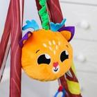 Развивающий коврик - вигвам «Лесные друзья», с дугами, 100х100см + ПОДАРОК мягкая музыкальная игрушка - фото 105523438