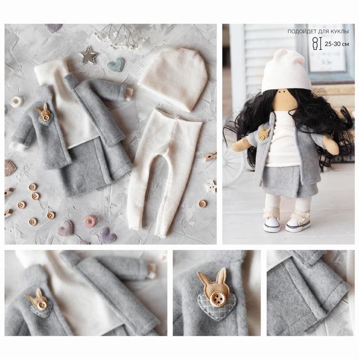 Одежда для куклы «Теплое настроение», набор для шитья, 21 х 29.7 х 0.7 см - фото 783798263