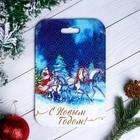 """Доска разделочная сувенирная """"С Новым Годом"""", 18,2×28 см"""