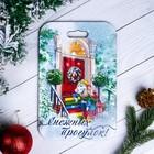 """Доска разделочная сувенирная """"Снежных праздников"""", 18,2×28 см"""