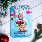 """Доска разделочная сувенирная """"Вкусных праздников"""", 18,2×28 см"""