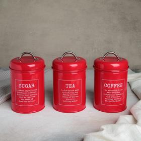 Набор банок для сыпучих продуктов «Рэд», 1 л, 3 шт