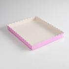 Коробочка для печенья, сиреневая, 23,5 х 30 х 3 см