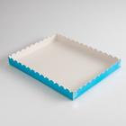 Коробочка для печенья, голубая, 23,5 х 30 х 3 см