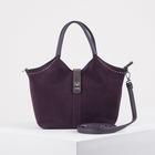 Сумка женская, отдел на молнии, наружный карман, длинный ремень, цвет фиолетовый