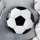 Тарелка «Футбол», 20 см