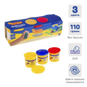 Пластилин на растительной основе JOVI, набор 3 цвета, 330 г, тесто в банках, для малышей