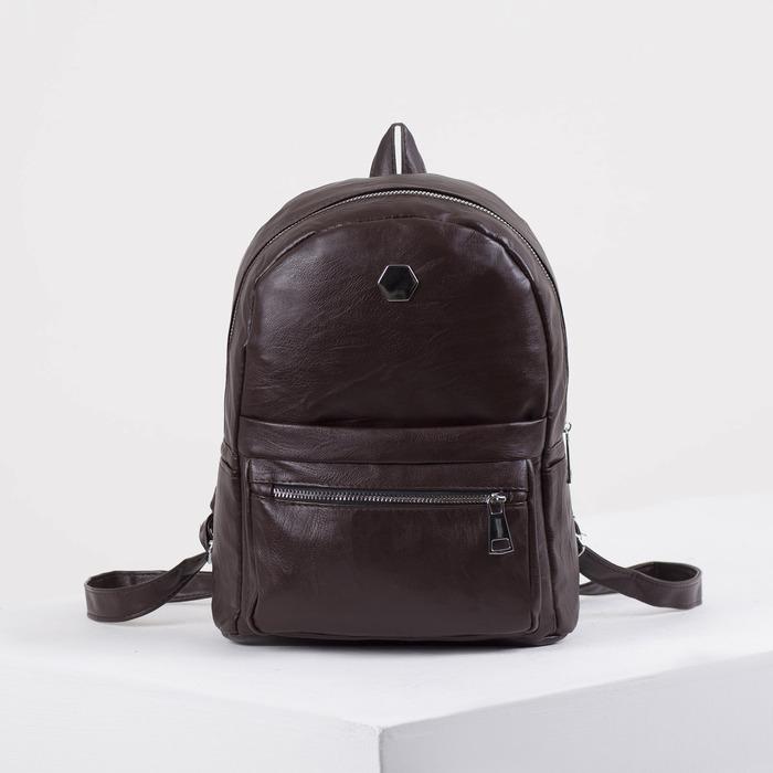 Рюкзак молодёжный, отдел на молнии, 3 наружных кармана, цвет кофе - фото 684545063