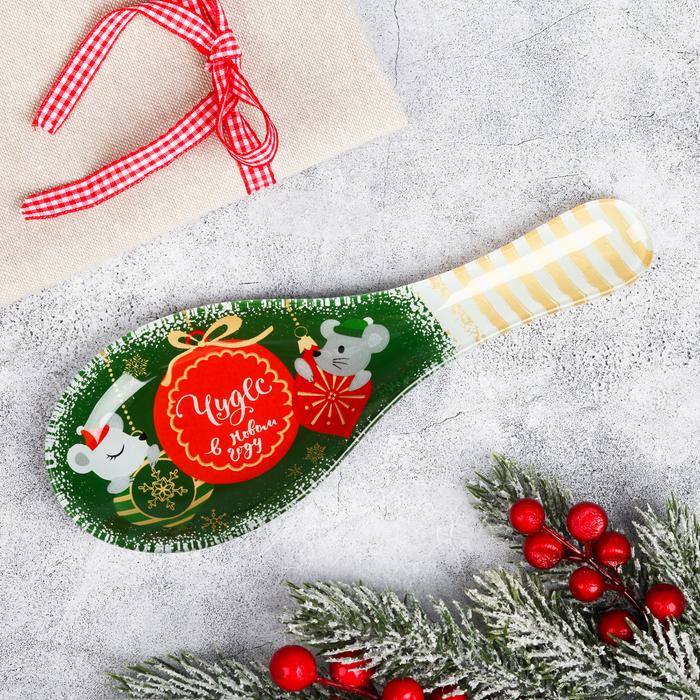 Подставка под ложку «Чудес в Новом году»