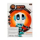 Робот «Повторюшка», реагирует на прикосновение, световые и звуковые эффекты, цвета МИКС - фото 105508104