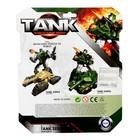 Робот «Танк», трансформируется, цвета МИКС - фото 105503896