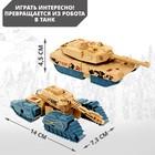Робот «Танк», трансформируется, цвета МИКС - фото 105503886