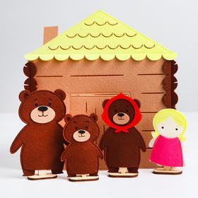 Настольный театр «Три медведя», полный набор