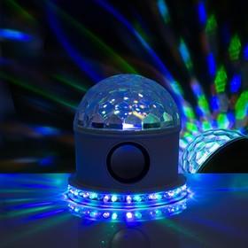 """Световой прибор """"Хрустальный шар"""", LED-54-220V, 1 динамик, Bluetooth, БЕЛЫЙ"""