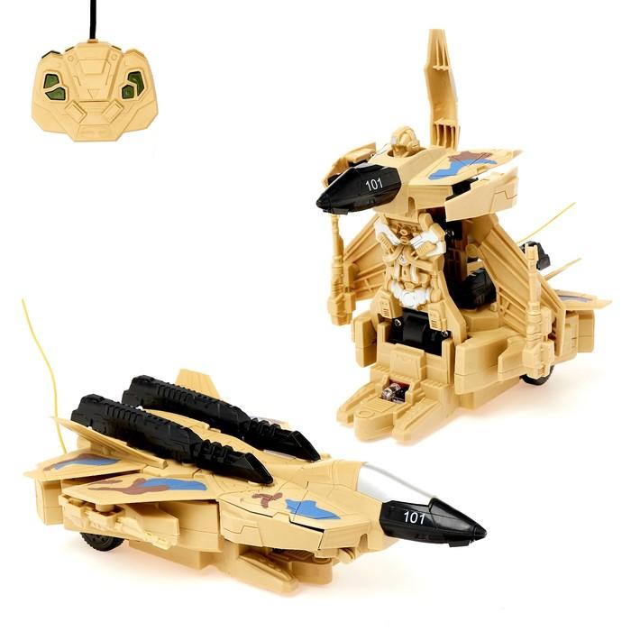 Робот-трансформер радиоуправляемый «Истребитель», работает от батареек, цвета МИКС - фото 686225319