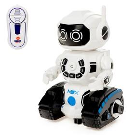 Робот радиоуправляемый «Хэви» Ош