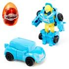 Робот «Автобот-сюрприз», трансформируется, МИКС - фото 105504833