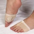 Полустельки для обуви, на манжете, L р-р, цвет бежевый