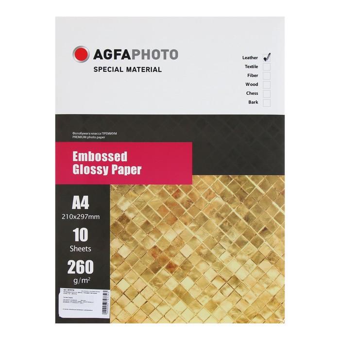 Фотобумага AGFA А4, 10 листов, глянцевая, текстурная, «Кожа», 260 г/м² - фото 724439142