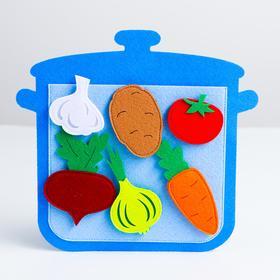 """Развивающая игра """"Кастрюля с овощами"""""""