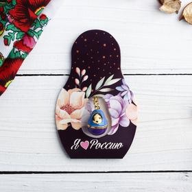 Подвеска-матрёшка на открытке «Я люблю Россию» в Донецке