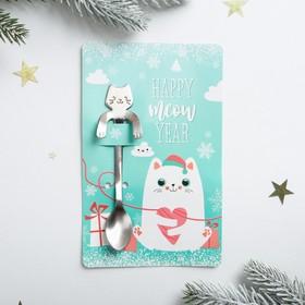 Ложка на открытке котик Happy moew year, 10 х 16 см