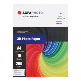 Фотобумага AGFA А4, 10 листов, глянцевая, самоклеящаяся, 3D Кошачий глаз, 200 г/м²