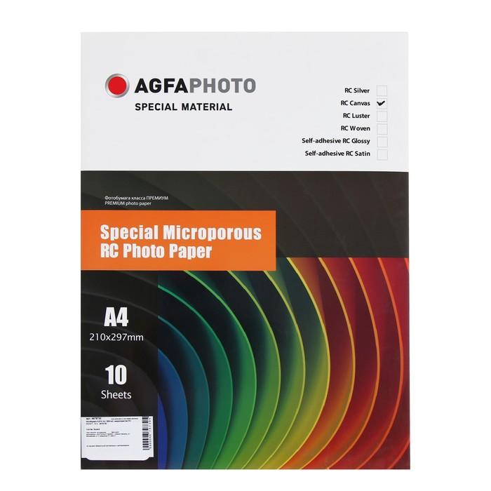 Фотобумага AGFA A4, 10 листов, микропористая, RC Холст, 260 г/м² - фото 726011196