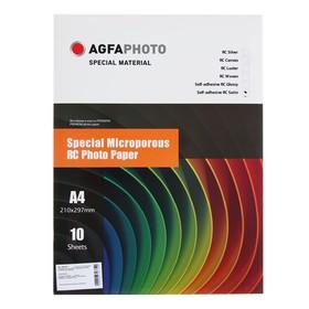 Фотобумага AGFA A4, 10 листов, микропористая, самоклеящаяся, RC Сатин, 190 г/м²