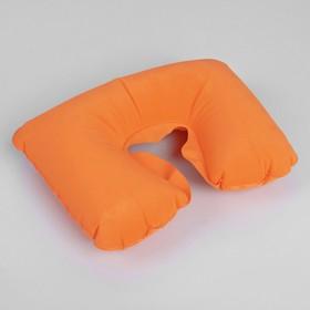 Подушка для шеи дорожная, надувная, 38 × 24 см, цвет оранжевый - фото 4639276