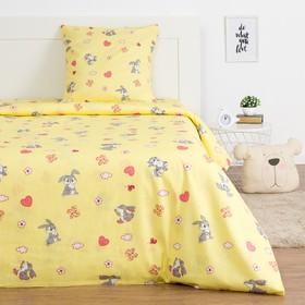 Детское постельное бельё Экономь и Я «Зайки» 1.5сп, цвет жёлтый, 147х210±5см, 150х214±5см, 70х70±5см - 1шт