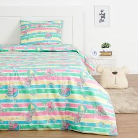 Детское постельное бельё Экономь и Я «Слон» 1.5сп, цвет голубой, 147х210±5см, 150х214±5см, 50х70±5см - 1шт