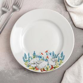 Тарелка мелкая «Гуси», 20 см