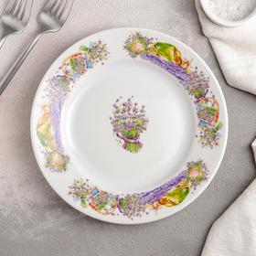 Тарелка мелкая «Лаванда», 20 см