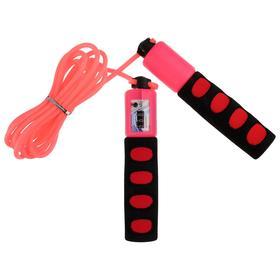 Скакалка со счетчиком, 2,8 м, цвета МИКС