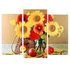 "Модульная картина ""Натюрморт с букетом цветов"" (2-25х50, 30х60 см) 60х80 см"