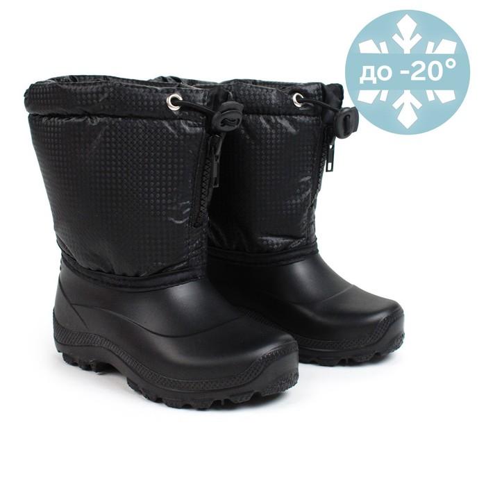 Сноубутсы детские, цвет чёрный, размер 26