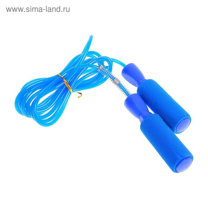 Скакалка с неопреновыми ручками, 2,8 м, цвета МИКС