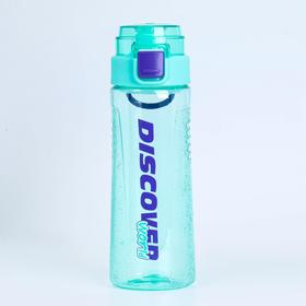 {{photo.Alt || photo.Description || 'Бутылка для воды 650 мл, Discover, с подвесом, бирюзовая'}}