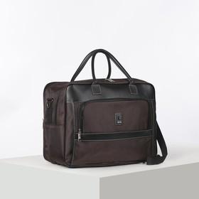Сумка дорожная, отдел на молнии, 2 наружных кармана, длинный ремень, цвет чёрный/шоколад