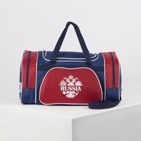 Сумка спортивная, 3 отдела на молниях, наружный карман, длинный ремень, цвет синий/красный